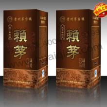 供应30年陈酱赖茅酒,贵州赖茅酒,贵州怀桥酒厂,赖茅批发