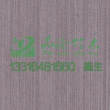 供应橡木木皮