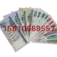 绝品大号第四套人民币豹子号图片