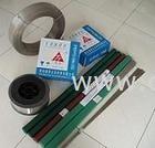 供应20CrMnMo焊接材料