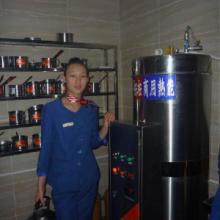 供应大功率电热水器
