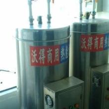 供应大容量电热水器设备;