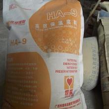 供应优质保温浆料