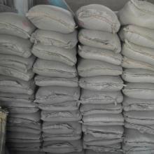 供应北海胶粉聚苯颗粒外保温砂浆价格