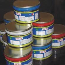 供应UV油墨