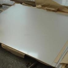 国产优质1070-0态铝板,上海6063预拉伸铝板,纯铝1060铝板批发