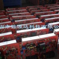 注塑机电磁加热控制器节电设备