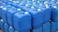 供应郑州磷酸