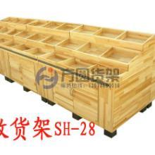 供应超市木质干货架 干果架 木制散货架 果冻架图片