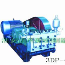 供应高压往复泵(3DP40)高压往复泵3DP40