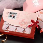 深圳团购预定华美月饼鲜花月饼图片
