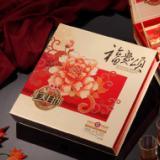 供应2012华美月饼