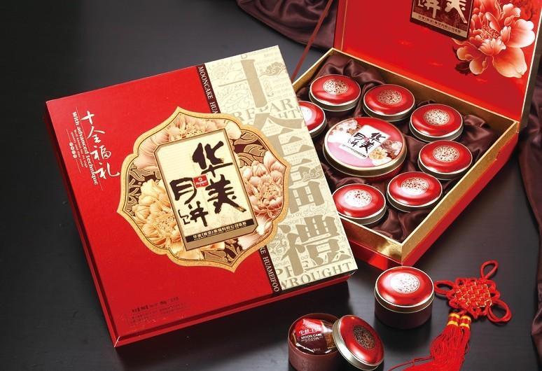广州华美月饼十全福礼销售