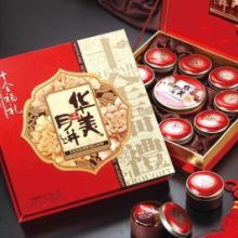 供应广州华美月饼十全福礼厂家直销,广州哪里有华美月饼十全福礼厂图片