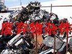 供应佛山废不锈钢回收公司佛山专收废不锈钢佛山废不锈钢材料回收批发