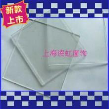 供应浙江6毫米钢化玻璃加工定制批发