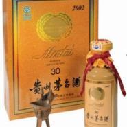 供应广州15年茅台酒瓶回收
