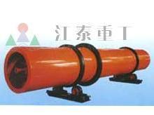 供应矿业烘干机-矿用烘干机-矿山烘干设备