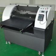厂家直销大幅面金属印刷机图片