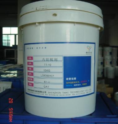 硅胶粘接剂图片/硅胶粘接剂样板图 (1)