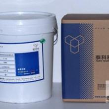 供应硅橡胶热硫化粘接底涂剂TJ-45D批发
