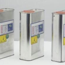 供应硅橡胶热硫化粘接底涂剂TJ-45B批发