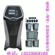 韩国减肥仪器图片