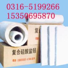 硅酸盐系列产品复合硅酸盐产品硅酸盐制品