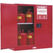 工业防火安全柜可燃液体红色安全柜30加仑/45加仑工业防火安全柜批发