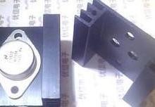 供应3DD71D硅低频大功率晶体管