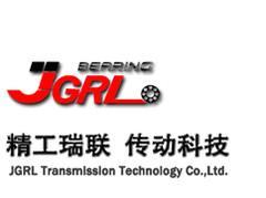 天津精工瑞联机械传动科技有限公司