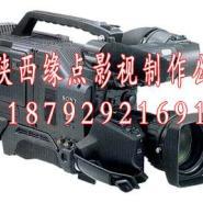 西安会议合影拍摄西安会议摄影摄像图片
