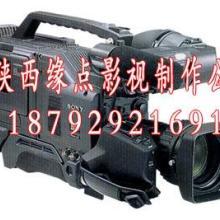 西安专业会议服务西安专业会议摄影摄像西安专业会议策划西安会议服务