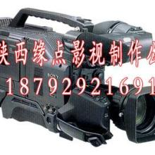 西安企业形象拍摄西安企业宣传拍摄批发