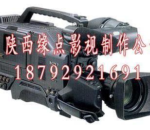 西安视频包装西安影视节目包装图片