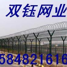 鄂尔多斯机场围栏,呼和浩特机场围栏,包头网围栏,包头围栏价格