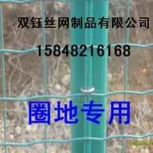 包头圈地围栏//包头网围栏//网围栏价格