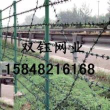呼市刺丝围栏网--包头网围栏--包头刺丝围栏