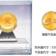 山东烟台金银章定制银行金银纪念币图片