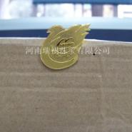 山西运城金银纪念币定制金银纪念章图片