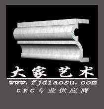 GRC线条-宁德-莆田-三明-南平GRC供应批发