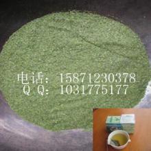 供应符合欧盟标准的绿茶片保健茶原料