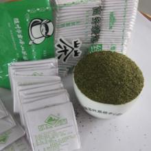 供应有机绿茶片保健茶原料