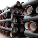 供应质量最好的球墨铸铁管、球墨管件