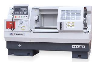 供应云南机床厂CY-K6150数控车床