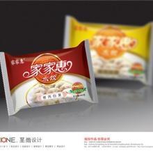 供应邢台食品包装设计----至尚品牌设计