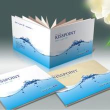 供应邢台宣传画册设计---至尚品牌设计