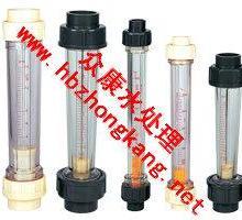 供应众康水处理配件管道流量计