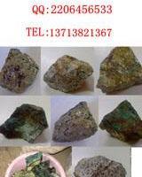黑色金属矿产铬矿成分分析