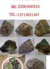 供应东莞黑色金属矿产铬矿成分分析铬矿成分含量检测批发